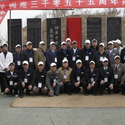 朝歌,中华民族重要的姓氏起源地
