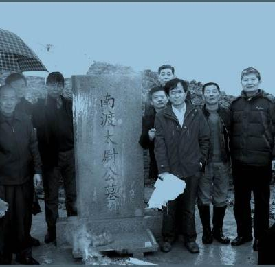 王皋是我们三沙王氏的始祖