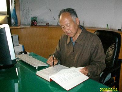 淇县文史专家岳武佐老师来信照登