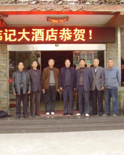 南渡殷氏文化联谊会2012年清明祭祖通知