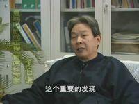 中华殷氏的良师益友----北京大学李伯谦先生