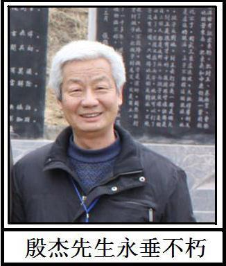 淇县朝歌中华殷商传承文化研究会讣告